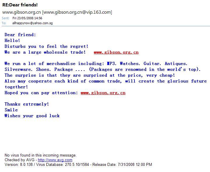 Bad email english 171 grammar rulez